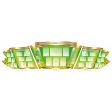 Комплект пластикових стендів для фойє закладу