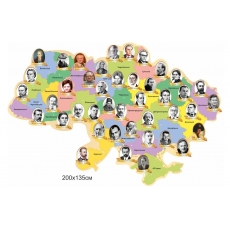 "Стенд ""Літературна карта України"""