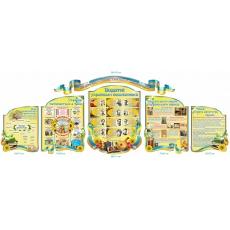 Комплект стендів в кабінет української літератури
