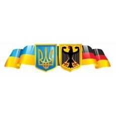 Символи Великобританії, Німеччини та України