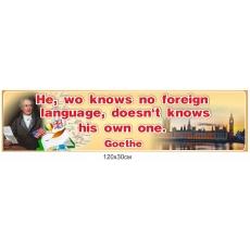 Пластиковий стенд в кабінет іноземної мови