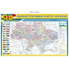 """Стенд """"Адміністративна карта України"""""""