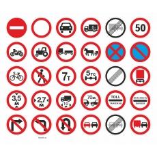 Заборонні дорожні знаки
