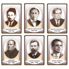 Портрети математиків