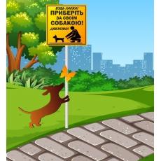 Вулична табличка для парку