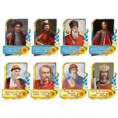 Портрети князів на пластику