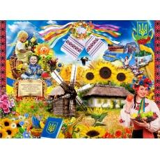 Банер з україночкою «Гордість нашої країни»