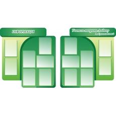 Комплект інформаційно-презентаційних стендів для навчальних закладів
