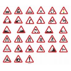 Попереджувальні дорожні знаки