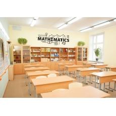 """Декоративне оформлення """"Математика"""""""